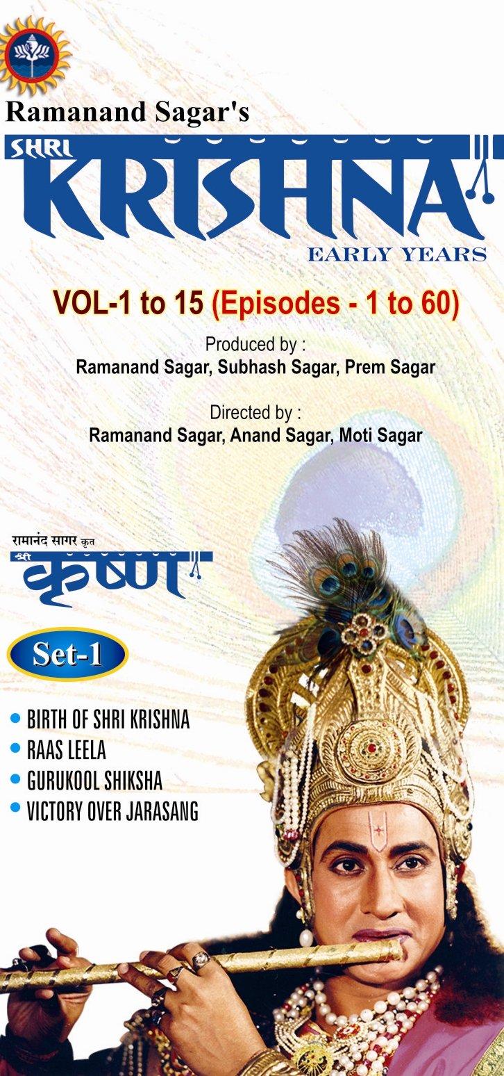 Shri Krishna Hindi DVD Set 1 (Volume 1-15)(Episodes 1-60)(Tv Serial) by Moserbaer