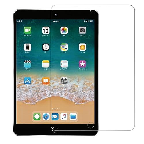 Nimaso iPad mini 液晶保護フィルム
