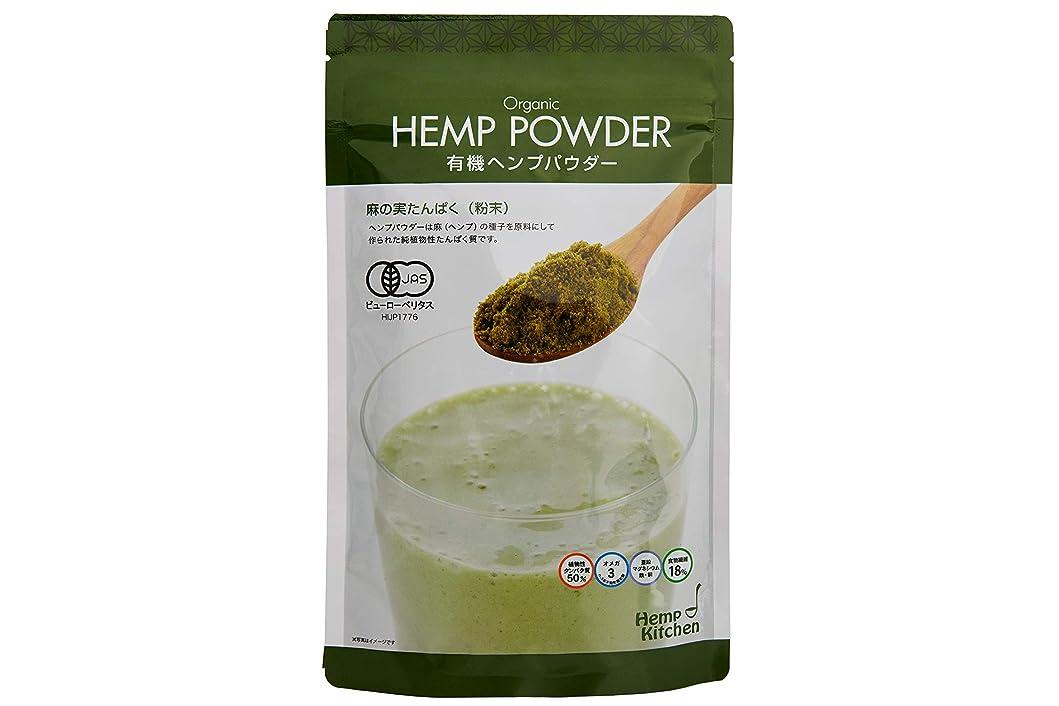 説明汚すパプアニューギニアはるゆたか100% / 2.5kg TOMIZ(富澤商店) 小麦粉 強力小麦粉 国産 強力粉
