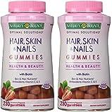 Natures Bounty jATbJ Hair Skin and Nails, 230 Gummies (2 Pack)