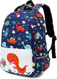 Amazon.com: Mochila escolar para niños: SUPON
