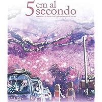 5 Cm Al Secondo (Ltd Digipack)