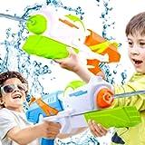 Lucky Doug Big Water Guns for Kids Adults, 2 Pack 1000cc Super Squirt Gun High Capacity & 30 Feet Shooting Range Outdoor…