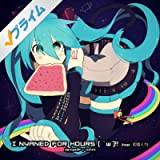 I Nyaned for Hours ( ' w')‼ [feat. 初音ミク]