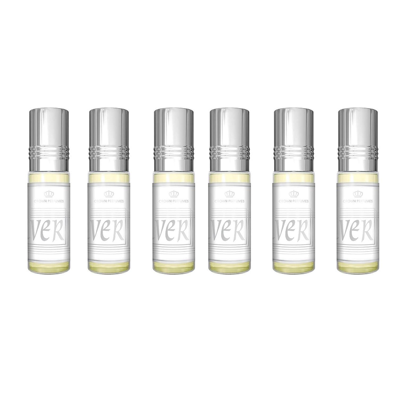 Silver Perfume Oil - 6 x 6ml by Al Rehab