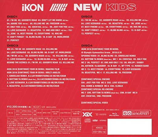 IKON - New Kids - Amazon com Music