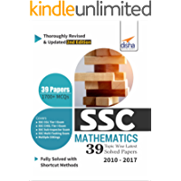 SSC Mathematics Topic-wise LATEST 39 Solved Papers (2010-2017) - 2nd Edition