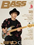 BASS MAGAZINE (ベース マガジン) 2019年 11月号