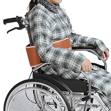WAOBE Asiento de sujeción para ancianos Asiento para cinturones de seguridad Correa para sillas de ruedas Demencia Correa de protección para ancianos Correa ...