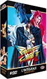 ストリートファイター II V コンプリート DVD BOX 全29話 import