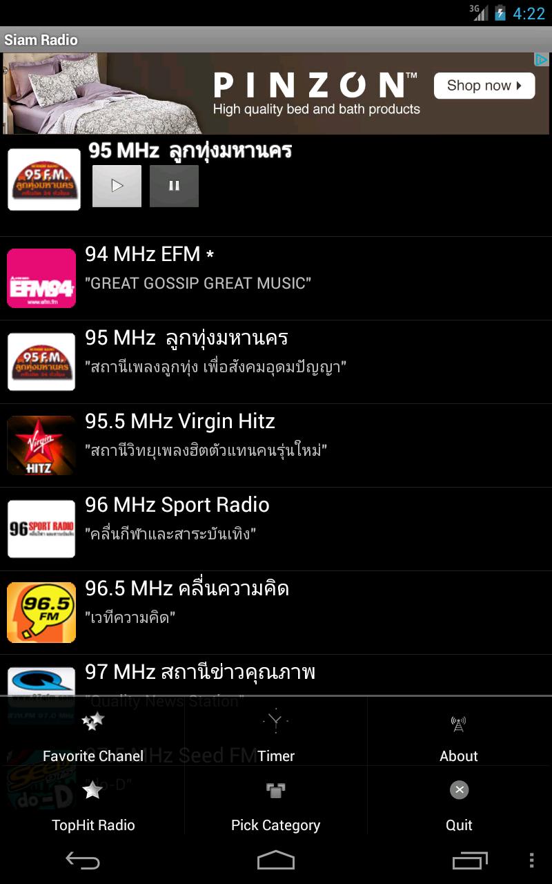 Amazon.com: Siam Radio: Appstore for Android