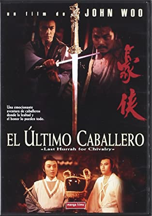 Amazon.com: El Ultimo Caballero [Import espagnol]: Movies & TV