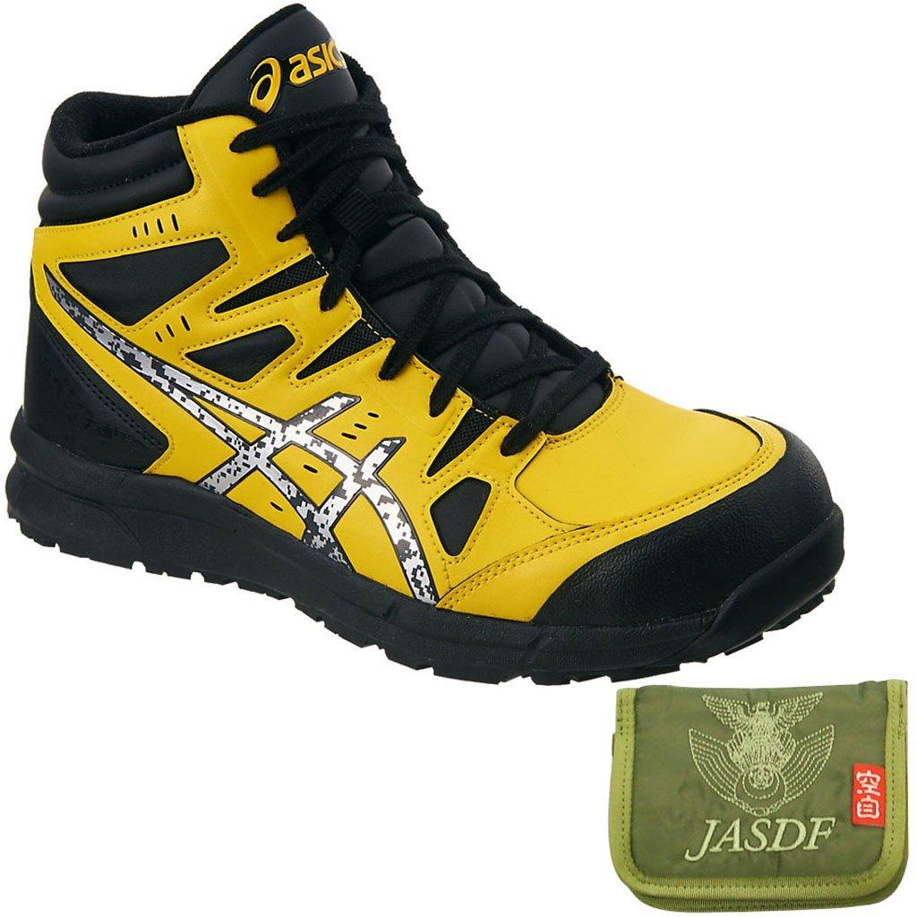 アシックス 安全靴 ウィンジョブR brightyellow×silver CP105 23.5cm ※財布付セット FCP105 B073RZBX89
