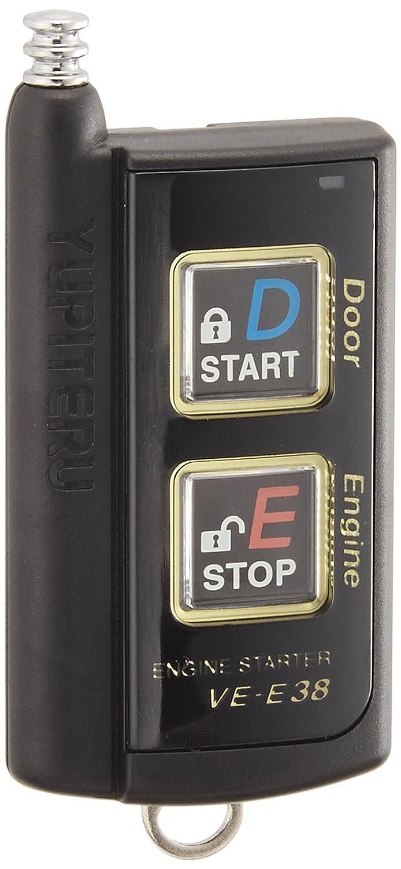 ユピテル 車内温度が分かる温度センサー搭載、スタイリッシュ&高性能なエンジンスターターハイグレードモデル! VE-E990R B0181REBMQ 温度センサー搭載 ハイグレードモデル