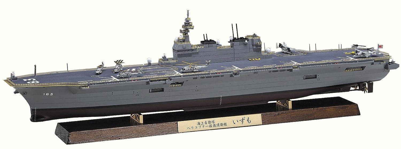 Hasegawa CH121 1/700 JMSDF DDH Izumo, Full Hull
