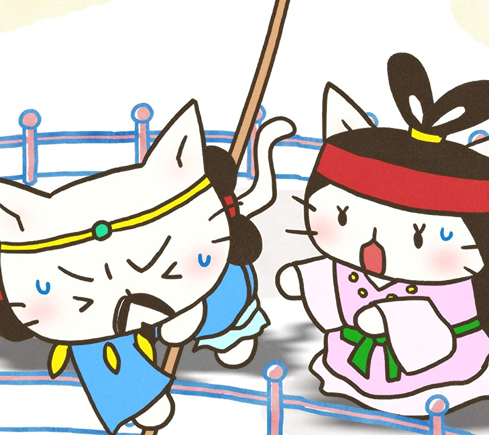 ねこねこ日本史 Android 960 854 待ち受け おもしろさ無限大 古事記 アニメ スマホ用画像