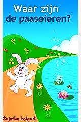 Children's Dutch book: Waar zijn de paaseieren: Dutch books for kids,Een Paas boek voor kinderen, (Dutch Edition),Children's books in Dutch (Kinderboek), ... Dutch - Easter, Thanksgiving, Christmas 1) Kindle Edition