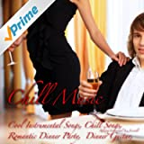 Chill Music, Romantic Dinner Party, Cool Instrumental Songs, Chill Songs, Dinner Guitar, Acoustic Background Guitar, Cool Music