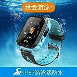 天健 Q018智能定位儿童电话手表防水学生手机多功能男孩女孩手环