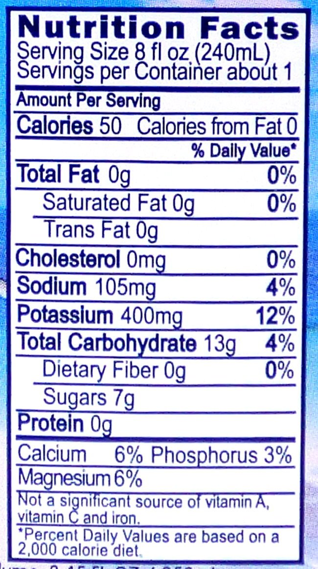KOH Coconut Water, 8.45 Ounce (Pack of 24) by Outernational Brands, Inc. (Image #3)