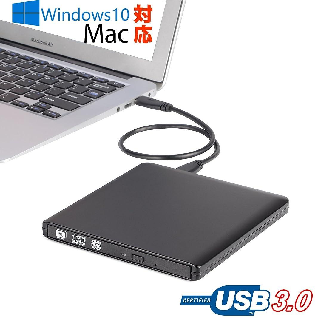 ギャング泣き叫ぶ略語外付けドライブ Swiftrans USB3.0 改良版 ポータブルドライブCD/DVD+/-RW/Windows/Linux/Mac OS三対応 スーパドライブ 超薄型12ヶ月の保証。 シルバー