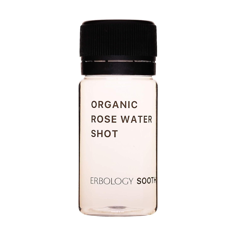 Organic Rose Water Shots (Box of 12 x 1.4 fl oz Shots) - from Damask Roses