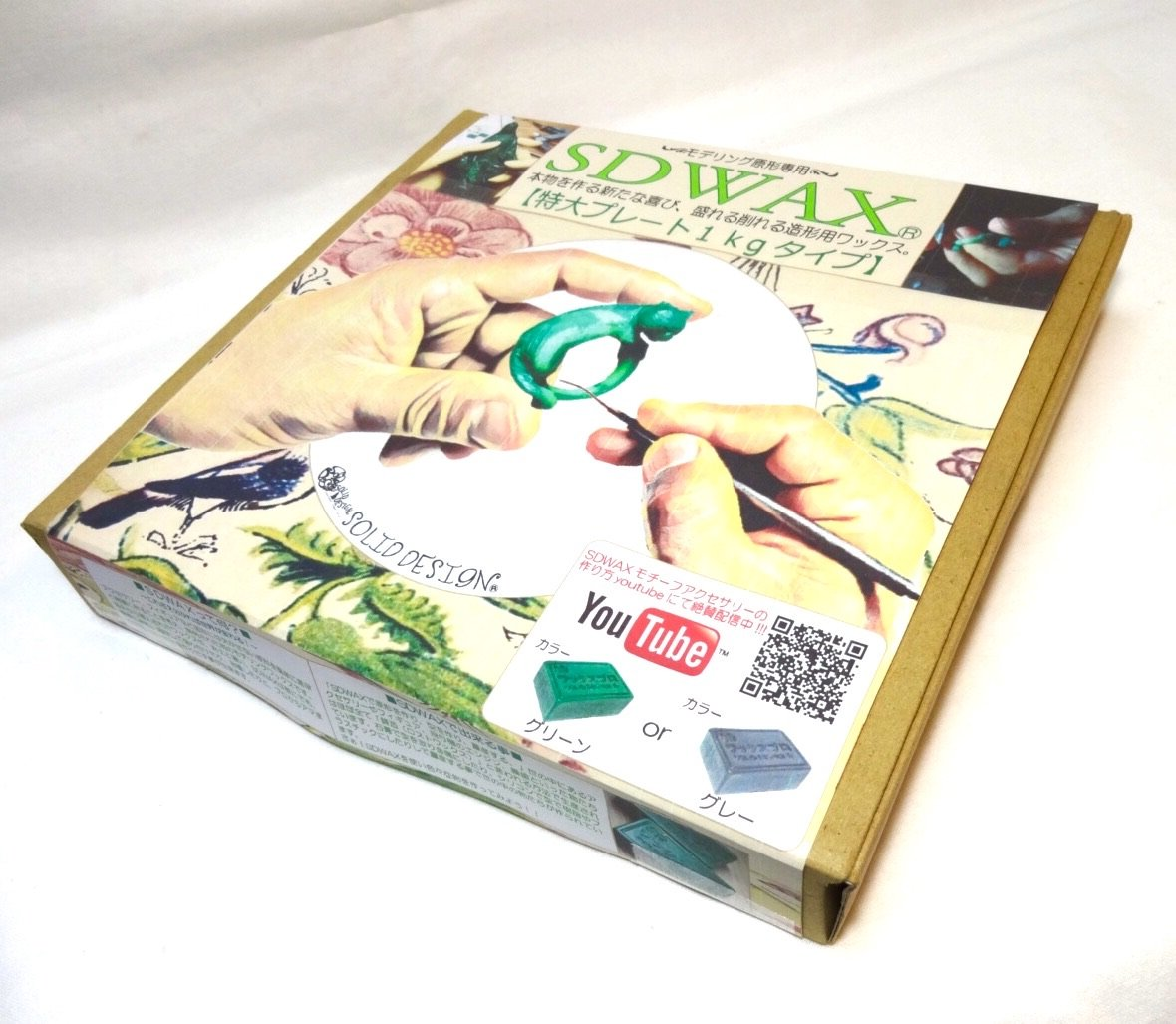 SOLID DESIGN SDWax Extra Large-Plate Set (Green)