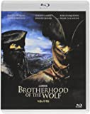Brotherhood of the Wolf [Blu-ray]