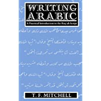 Writing Arabic: A Practical Introduction to Ruq'ah Script