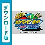 オウガバトル64 【Wii Uで遊べる NINTENDO64ソフト】|オンラインコード版