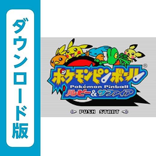 Amazon.co.jp: ポケモンピンボール ルビー\u0026サファイア [WiiUで