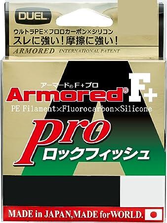 デュエル アーマードF+Pro ロックフィッシュ 150M 1.5号 ダークブラウン×オレンジマーキングの画像