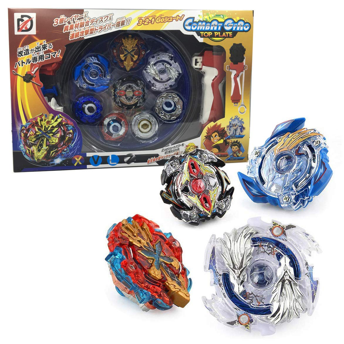 BBwin Battling Tops Spinning Top Set with 4D Launchers and Arena for Children Boy