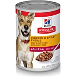Hill's Science Diet Adult Chicken & Barley Entrée Canned Dog Food, 370g, 12 Pack