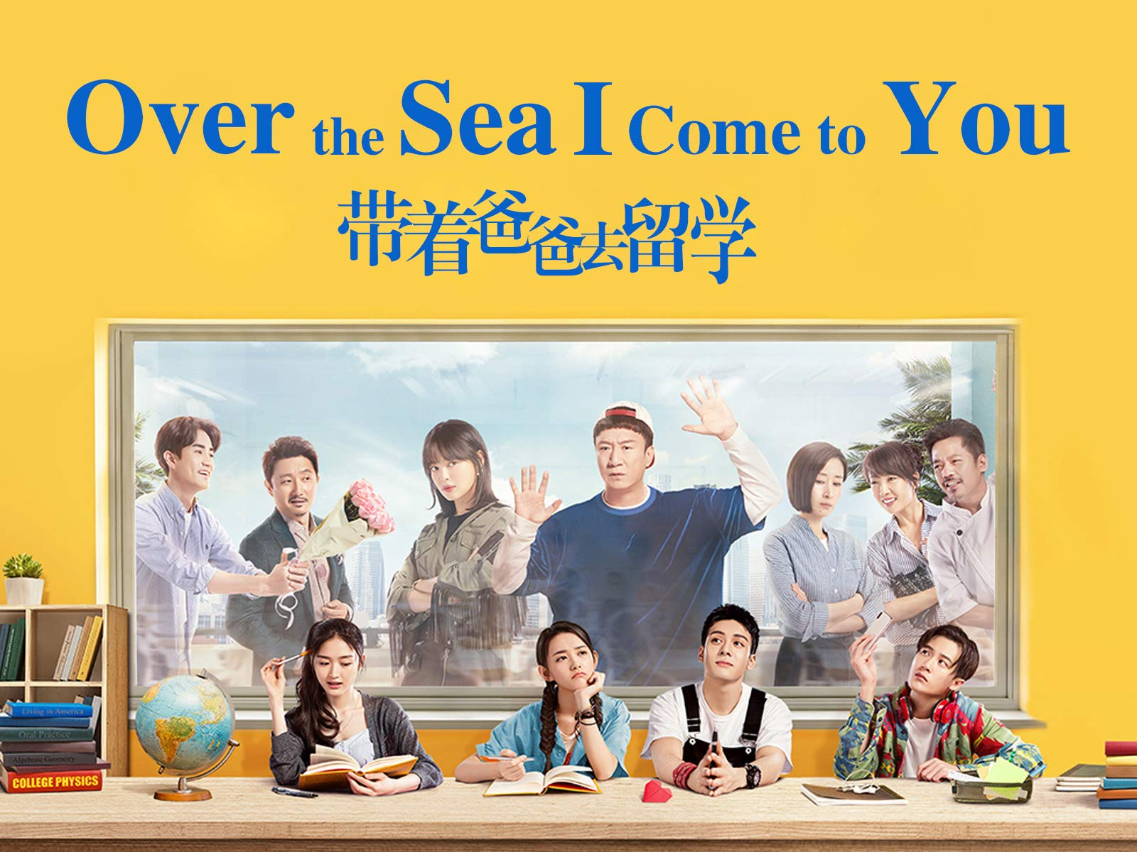 Over the Sea I Come to You on Amazon Prime Video UK