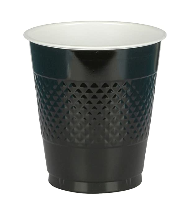 Updated 2021 – Top 10 Beverage Cups Plastic Red Green