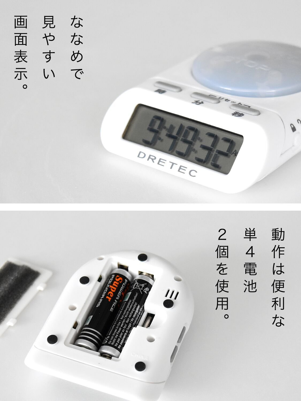 Dretec Digital Timer T-186WT White for Study Time Management 100 Minutes