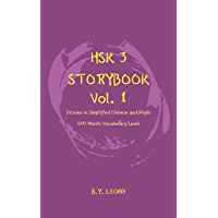 HSK 3 Storybook Vol 1: Stories in Simplified Chinese and Pinyin, 600 Word Vocabulary Level (English Edition)