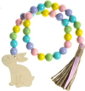 Easter Wood Bead Garland Farmhouse Rustic Spring Beads Garland Prayer Boho Beads Tiered Tray Accessory for Easter Home Decor (Color Set 2)