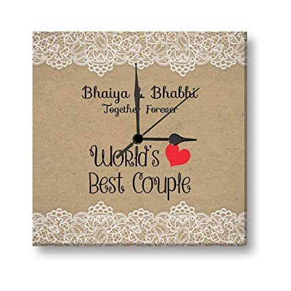 Buy Yaya Cafe 24x24 Inches Anniversary Gifts For Brother Bhaiya