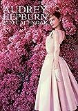 オードリーヘップバーン Audrey Hepburn 2020 カレンダー
