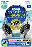 PSVR (CUH-ZVR1、CUH-ZVR2) 用ヘッドホン『ステレオヘッドホンVR』 - PS4