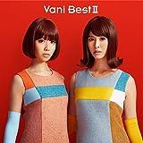 Vani BestII(DVD付)
