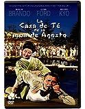 La Casa De Té De La Luna De Agosto [DVD]