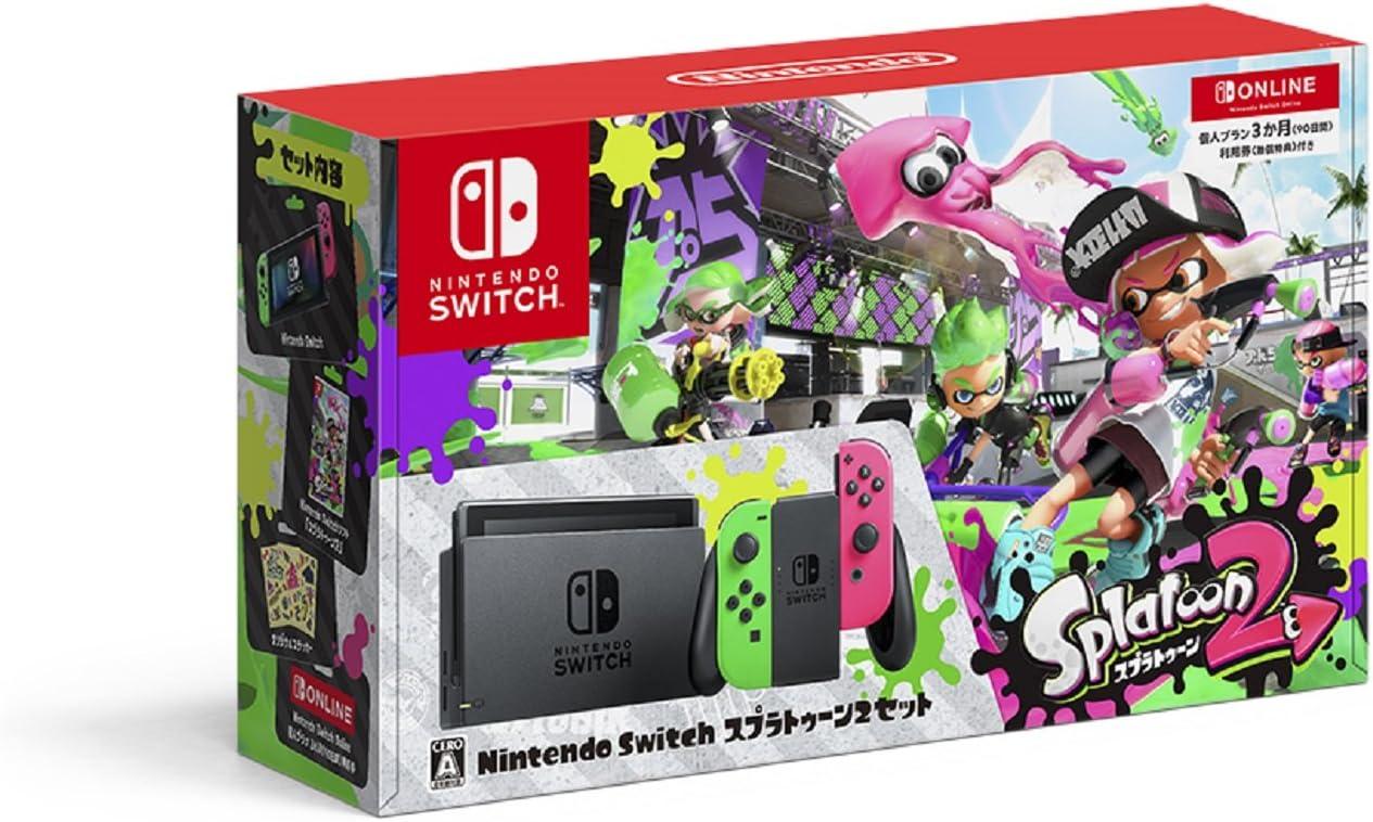 Amazon Nintendo Switch スプラトゥーン2セット Amazon Co Jp限定