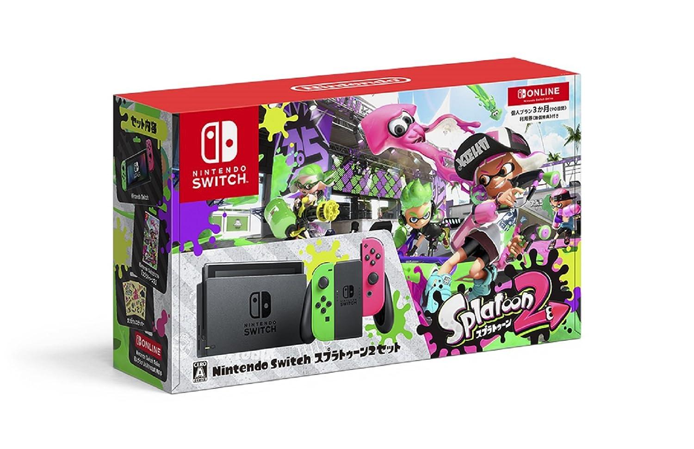 Nintendo Switch スプラトゥーン2セット 【Amazon.co.jp限定】オリジナルスマホ壁紙 配信 Nintendo Switch Online 「個人プラン3か月(90日間)」利用券付き B07F6J5LV4 限定あり
