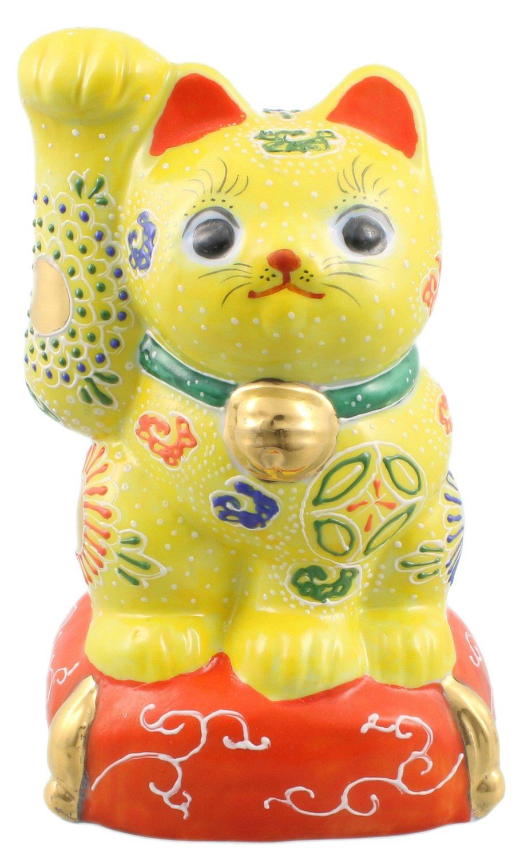 九谷焼 招き猫 5号 黄盛 A-0056 B01IGAM1WK