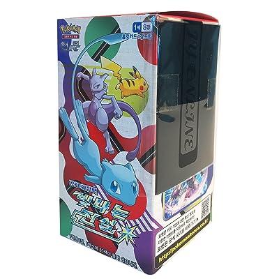 Pokémon Cartes Sun & Moon Strength Expansion Korea Version TCG + 3pcs Premium Card Sleeve Pack Shining Legend