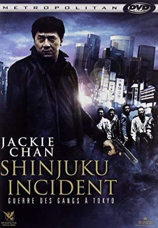 shinjuku incident