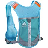 JEELAD Reflective Running Vest Hydration Vest Hydration Pack Backpack for Jogging Cycling
